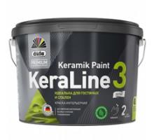 """DufaPremium"" ВД краска KeraLine 3  база1  2,5л"