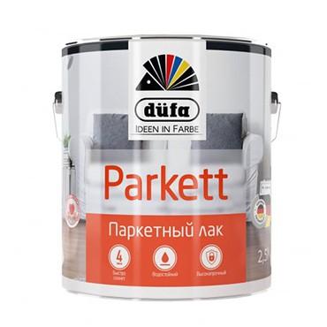 """DufaRetail"" Лак PARKETT паркетный матовый  2,5л"
